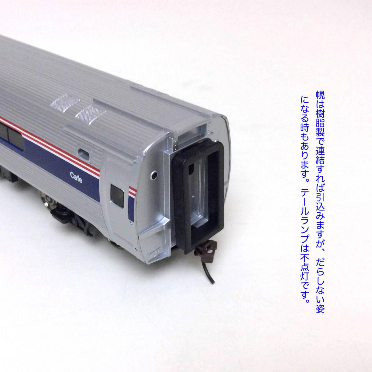HOスケール アメリカ アムトラック AEM7形電気機関車とアムフリート客車5両【運行当時の東北地区全域時刻表付、ステップ破損で交換部品付】_画像6