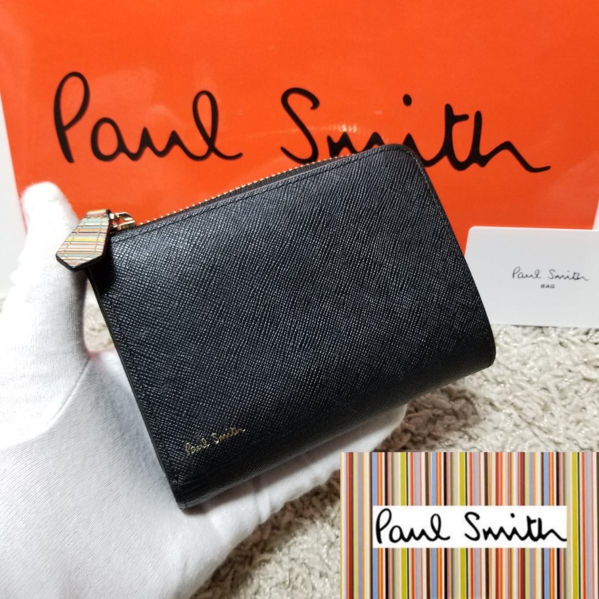 big sale ac82d bebad Auction ID l535994622: ビッグセール!良品 新作 ポールスミス ...