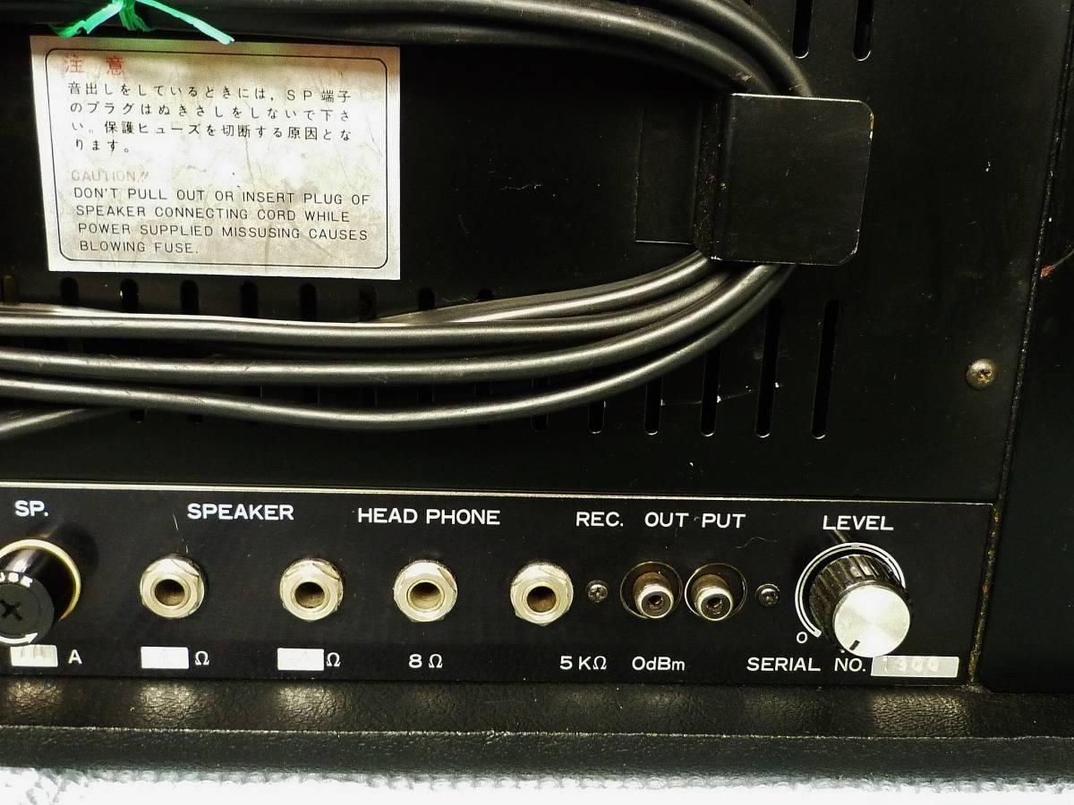 ELK VOCAL AMP PA-151(144W パワードミキサー) 動作OK_画像6