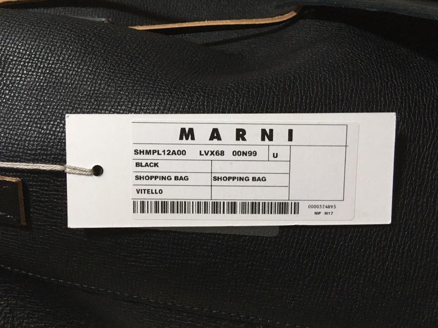 MARNI マルニ トートバッグ バックパック リュック ウエストバッグ 新品未使用品_画像4