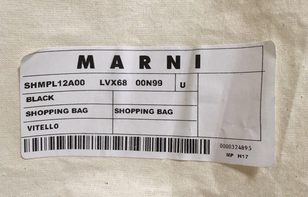 MARNI マルニ トートバッグ バックパック リュック ウエストバッグ 新品未使用品_画像9