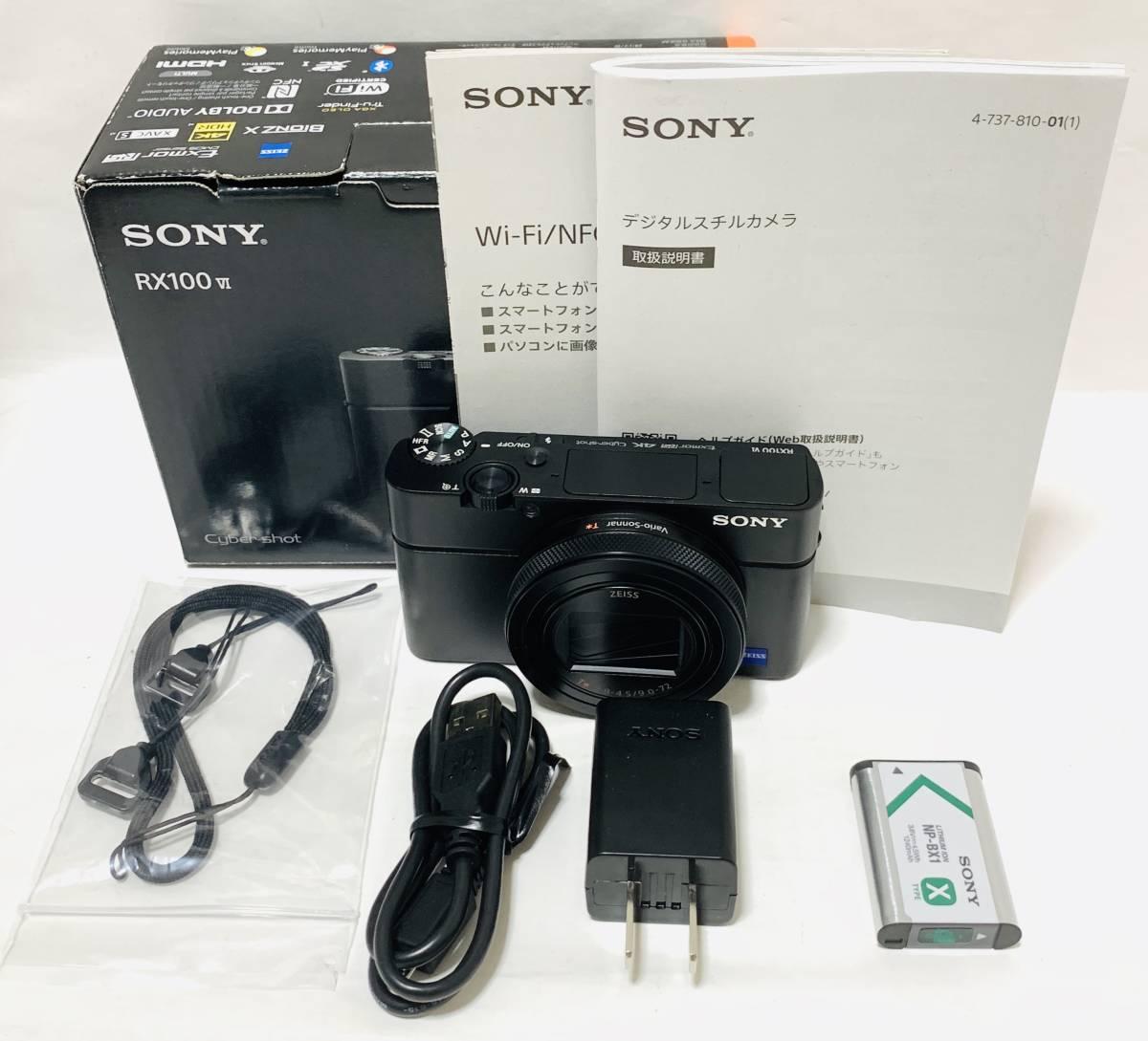 ◇極美品◇ Sony ソニー デジタルカメラ DSC-RX100 M6