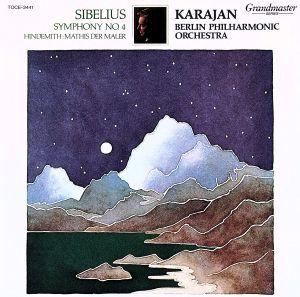 シベリウス:交響曲第4番 イ短調_画像1