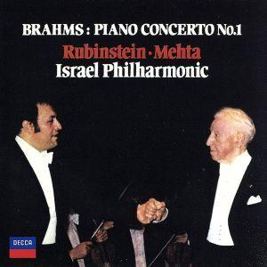 ブラームス:ピアノ協奏曲第1番(初回生産限定盤:SHM-CD_画像1