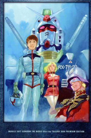 劇場版 機動戦士ガンダムBlu-ray トリロジーボックス プレミアムエディション(初回限定版)(Blu-ray Disc)_画像1