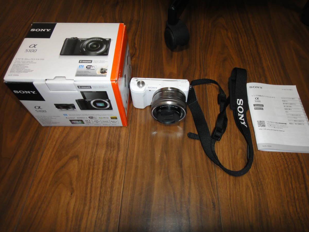 ソニー SONY α5100 ILCE-5100 人気のホワイト Power Zoom Lens Kit 美品