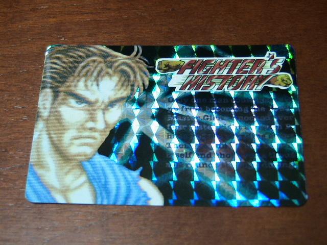 『リクエスト出品可能』レア・マイナーカード・FIGHTER'S HISTORY・No.37・1枚です。(バーコードバトラー対応カード)★カードダスなど