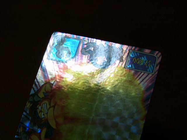 『リクエスト出品可能』マイナーカード・SNK龍虎の拳2・No.47(YUUユウ・格闘・格ゲー)★カードダス・PPカード・バンプレストなど_画像6