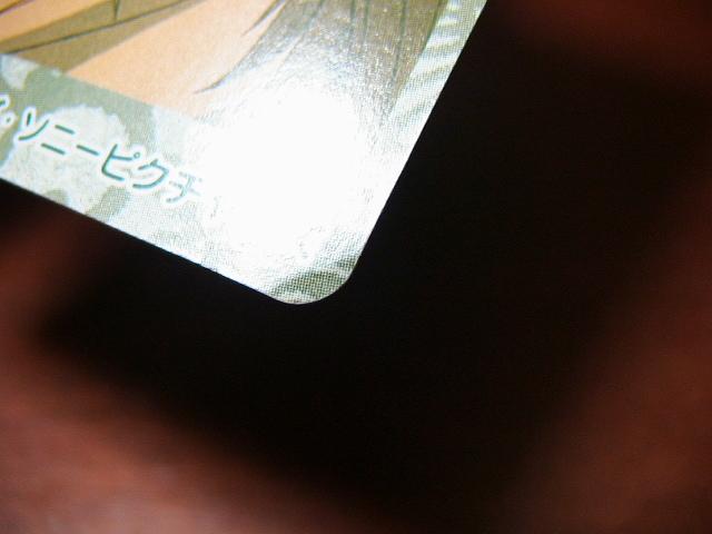 『リクエスト出品可能』食玩マイナーカード・るろうに剣心・三・1枚です。★カードダス・PP・バンプレスト・ヒーローコレクションなど_画像8
