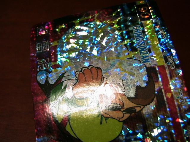 『リクエスト出品可能』マイナーカード・SNK餓狼伝説2・No.90(ユウYUU・格闘・格ゲー)★カードダス・PPカード・バンプレストなど_画像5
