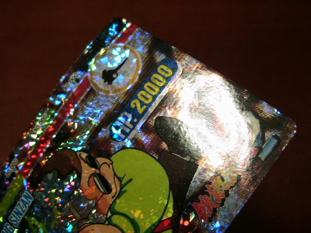 『リクエスト出品可能』マイナーカード・SNK餓狼伝説2・No.90(ユウYUU・格闘・格ゲー)★カードダス・PPカード・バンプレストなど_画像7