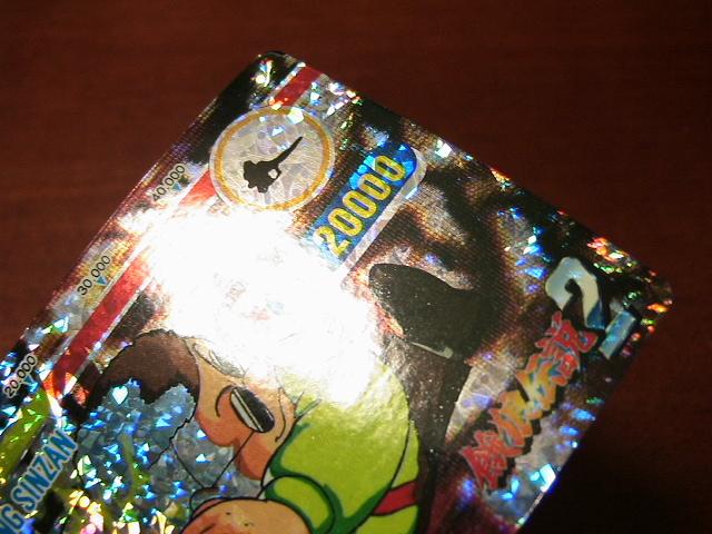 『リクエスト出品可能』マイナーカード・SNK餓狼伝説2・No.90(ユウYUU・格闘・格ゲー)★カードダス・PPカード・バンプレストなど_画像6