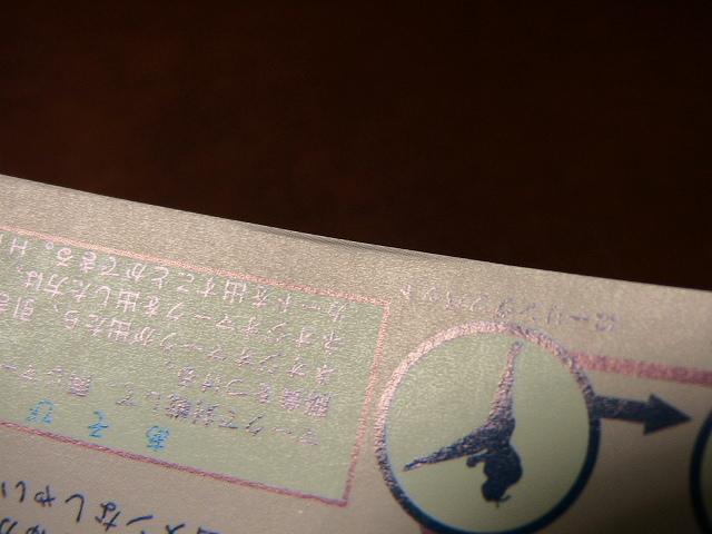 『リクエスト出品可能』マイナーカード・SNK餓狼伝説2・No.90(ユウYUU・格闘・格ゲー)★カードダス・PPカード・バンプレストなど_画像8