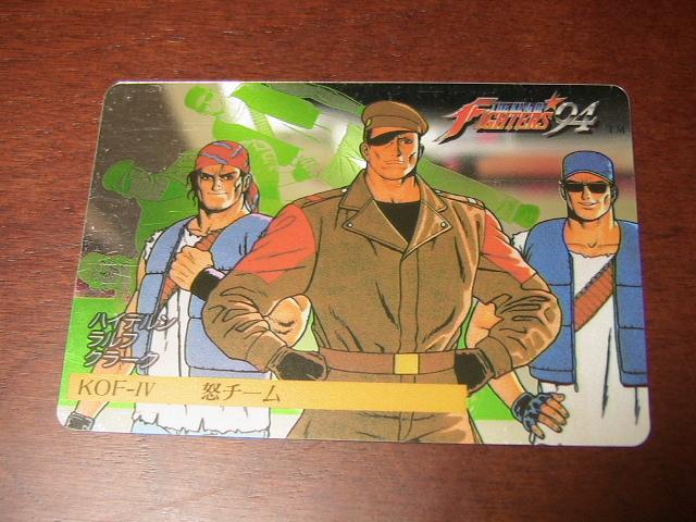『リクエスト出品可能』マイナーカード・KOF'94カード・No.4・1枚です。(SNK・ユウYUU・格闘・格ゲー)★カードダス・PPなど_画像2