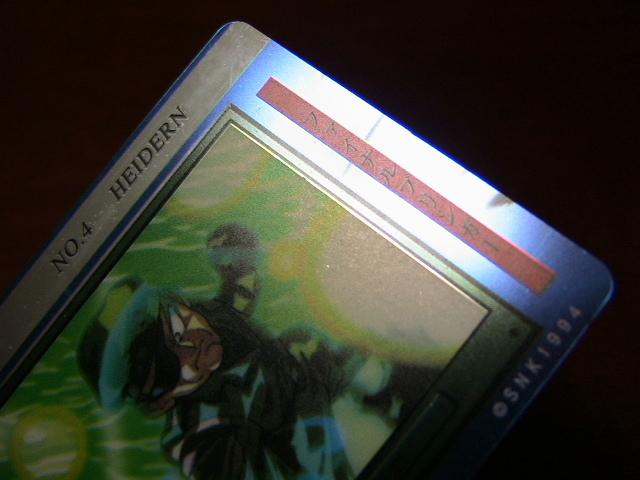『リクエスト出品可能』マイナーカード・KOF'94カード・No.4・1枚です。(SNK・ユウYUU・格闘・格ゲー)★カードダス・PPなど_画像6