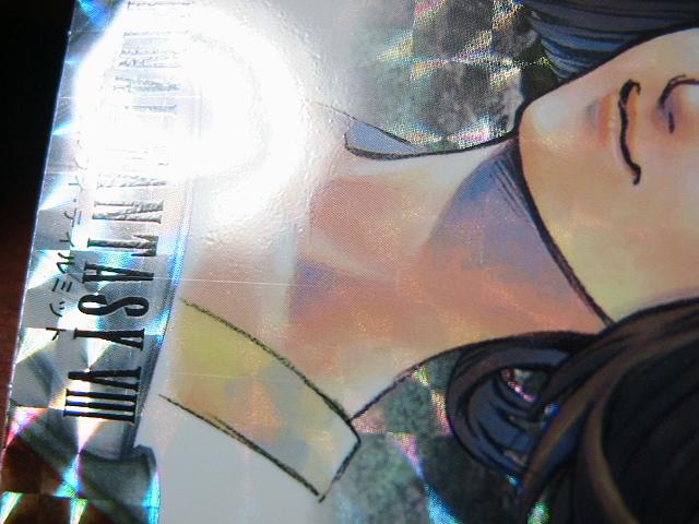 『リクエスト出品可能』FFⅧ・ファイナルファンタジーⅧ・カードダスNo.11★PPカード・バンプレスト・ヒーローコレクションなど_画像8
