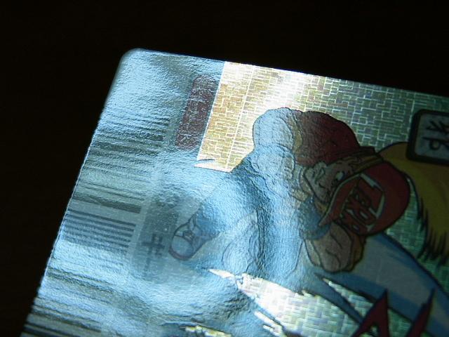 『リクエスト出品可能』餓狼伝説・バーコードバトラー対応Ⅱカード・No.33(SNK・タカラ・格闘・格ゲー)★カードダス・PPなど_画像3