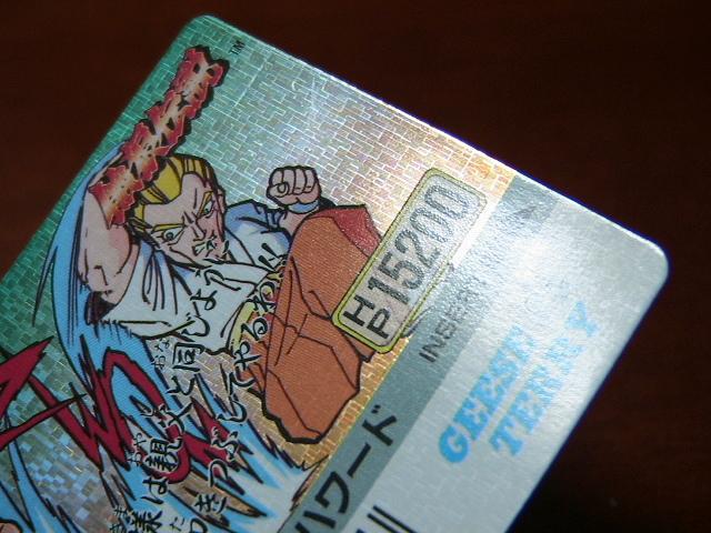 『リクエスト出品可能』餓狼伝説・バーコードバトラー対応Ⅱカード・No.33(SNK・タカラ・格闘・格ゲー)★カードダス・PPなど_画像8