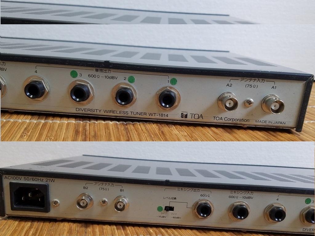 TOA WT-1814 ダイバシティワイヤレスチューナー 現状品_画像8