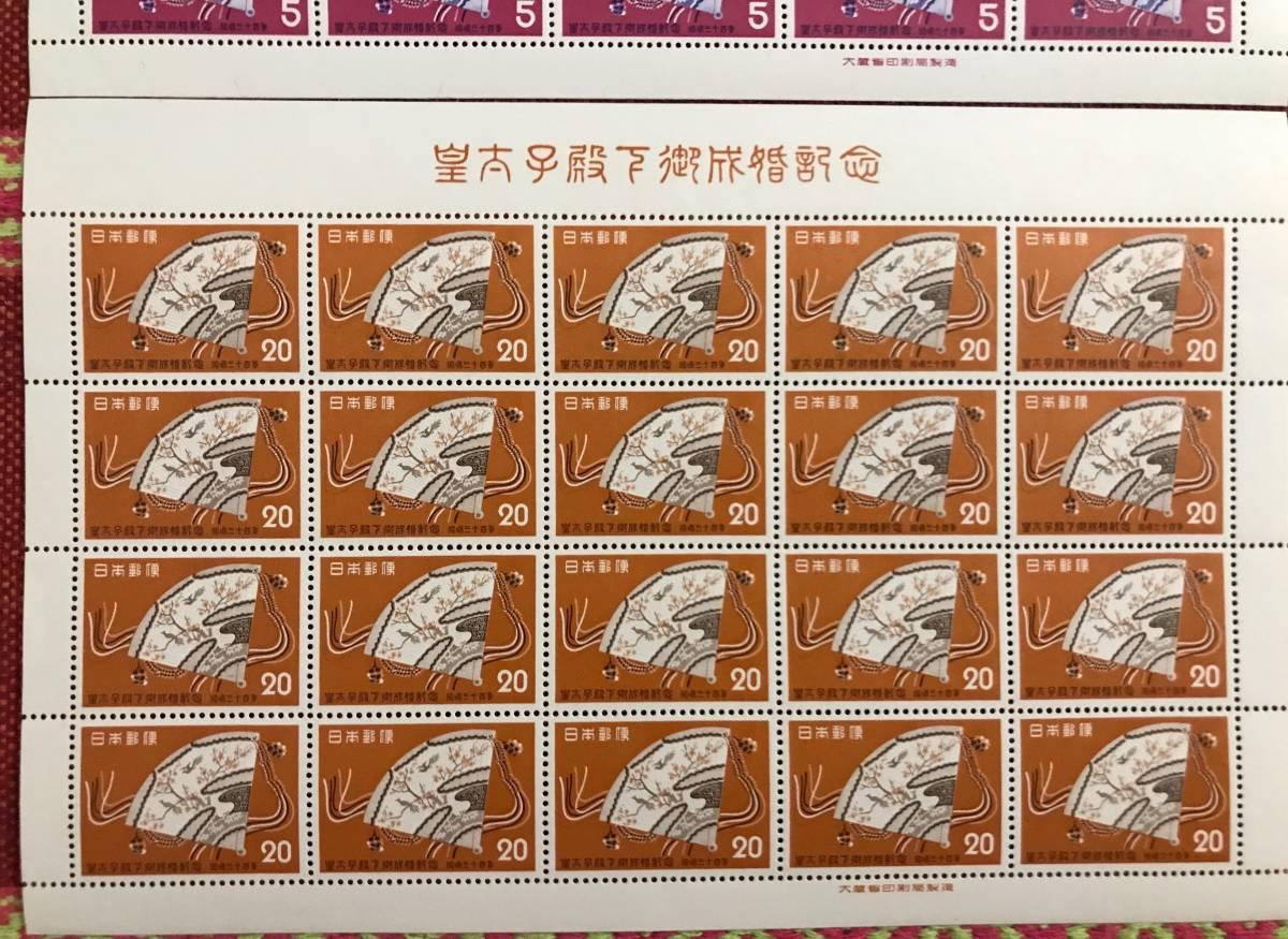 未使用 日本 天皇 皇太子殿下御成婚記念 切手シート 4種まとめて セット_画像3