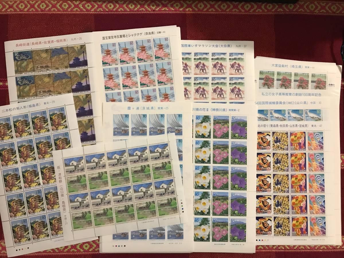 未使用 記念切手など 大量セット まとめて ダブりあり 額面10万800円分 1,600円x63枚