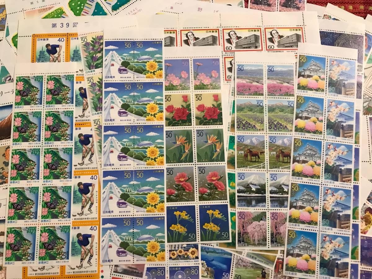 未使用 バラ記念切手などセット まとめて 額面44,540円分_画像2