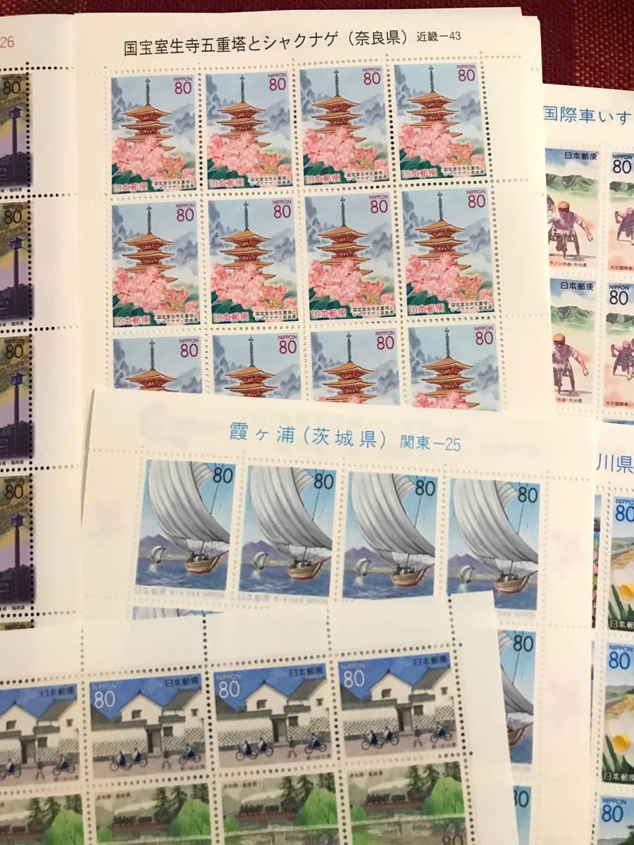 未使用 記念切手など 大量セット まとめて ダブりあり 額面10万800円分 1,600円x63枚_画像3