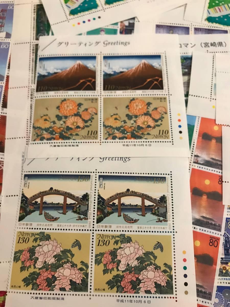 未使用 バラ記念切手などセット まとめて 額面44,540円分_画像6