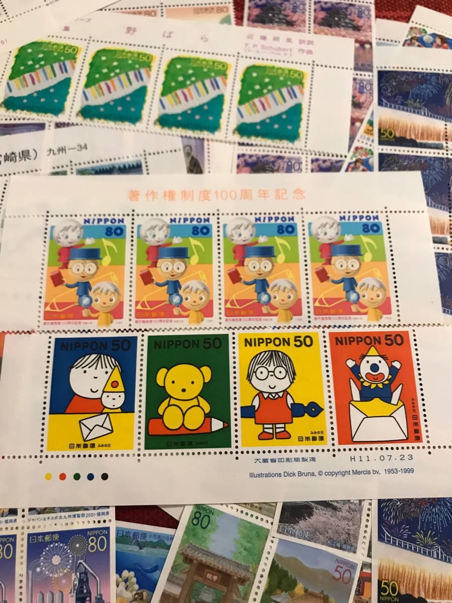 未使用 バラ記念切手などセット まとめて 額面44,540円分_画像7