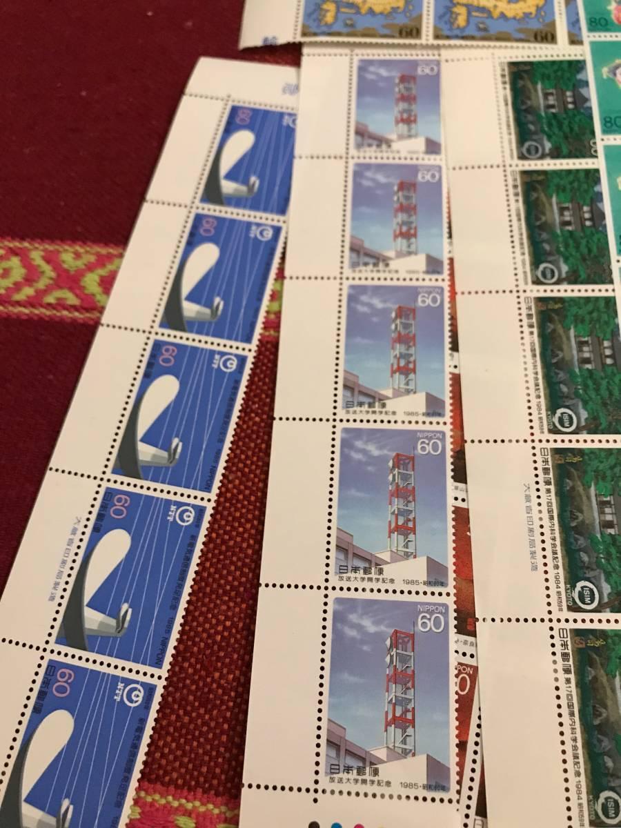 未使用 バラ記念切手などセット まとめて 額面44,540円分_画像5