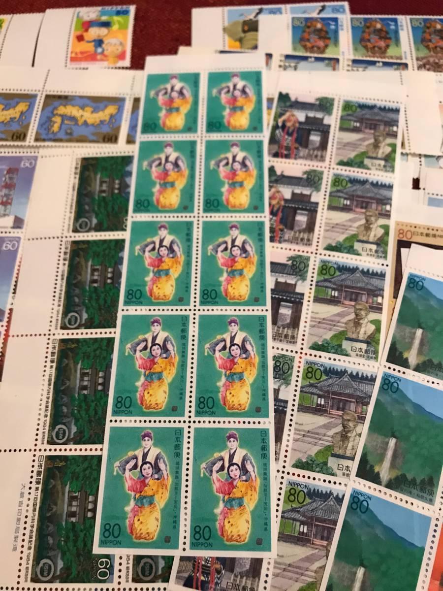 未使用 バラ記念切手などセット まとめて 額面44,540円分_画像4