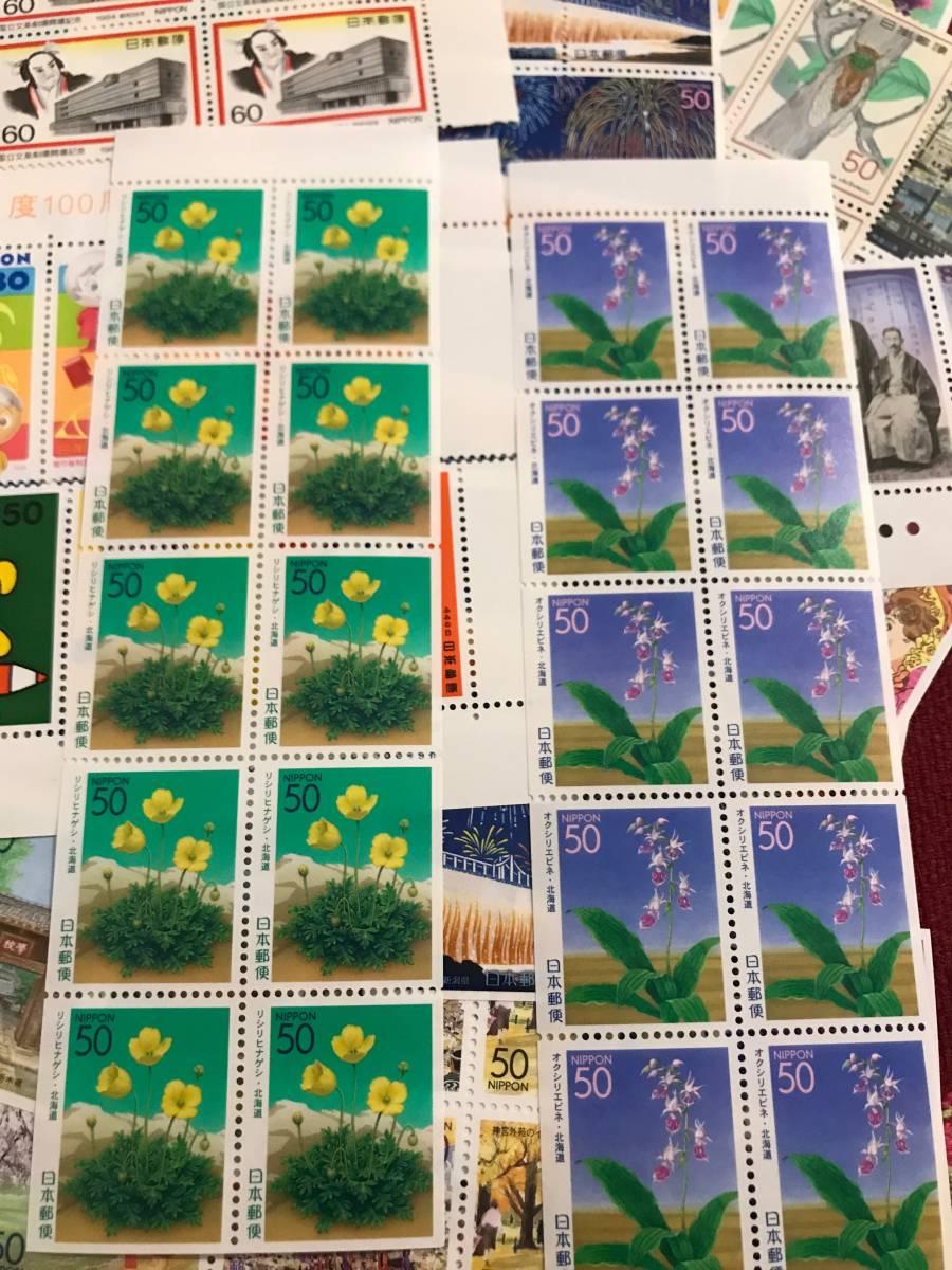 未使用 バラ記念切手などセット まとめて 額面44,540円分_画像9