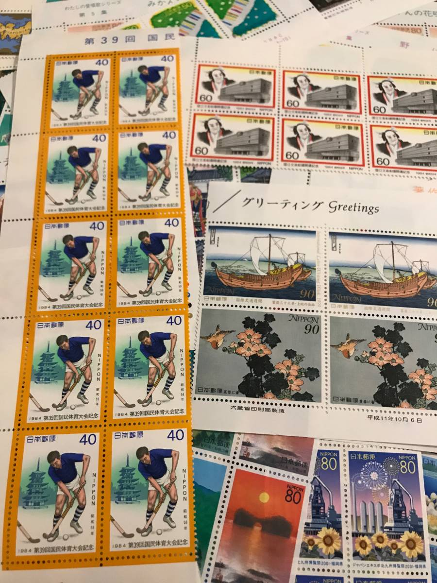 未使用 バラ記念切手などセット まとめて 額面44,540円分_画像8