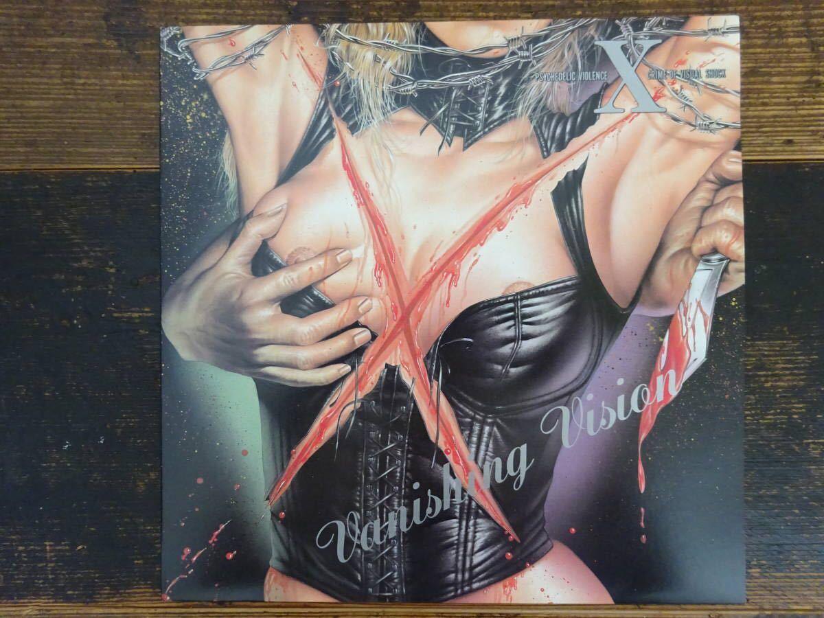 X 「Vanishing Vision」 X JAPAN YOSHIKI DJ アナログ レコード LP