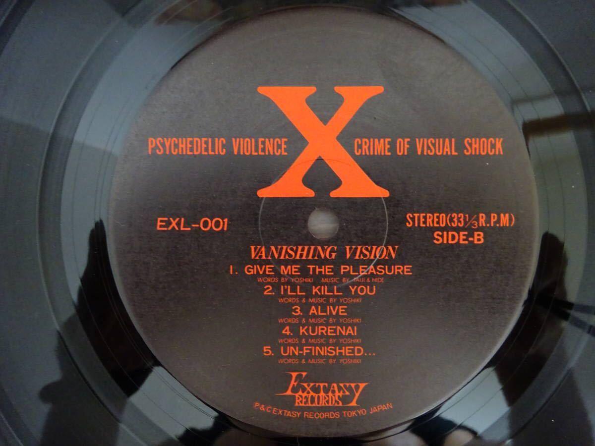 X 「Vanishing Vision」 X JAPAN YOSHIKI DJ アナログ レコード LP_画像6