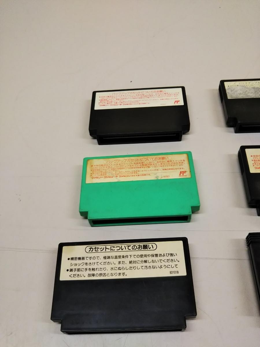 ファミコンソフト 10本セット FC まとめ売り ジャンク 動作未確認  ②_画像7