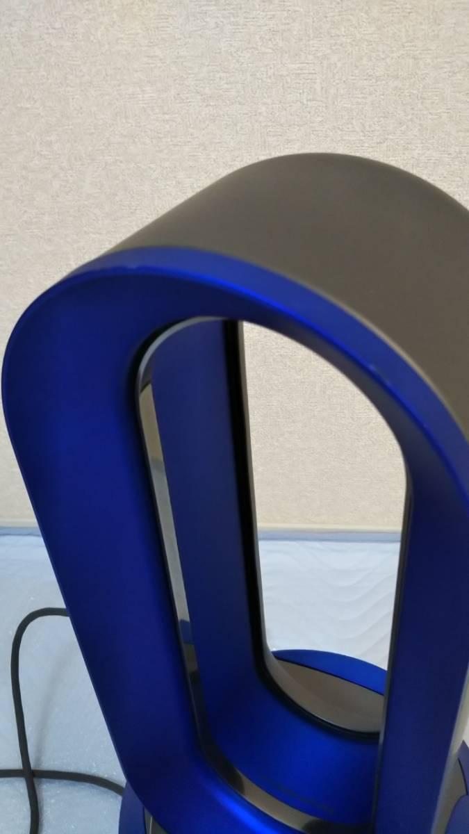 国内正規品 ダイソン HP02IB Dyson Pure Hot+Cool Link アイアン/サテンブルー (2016年モデル) ★送料無料★_画像2