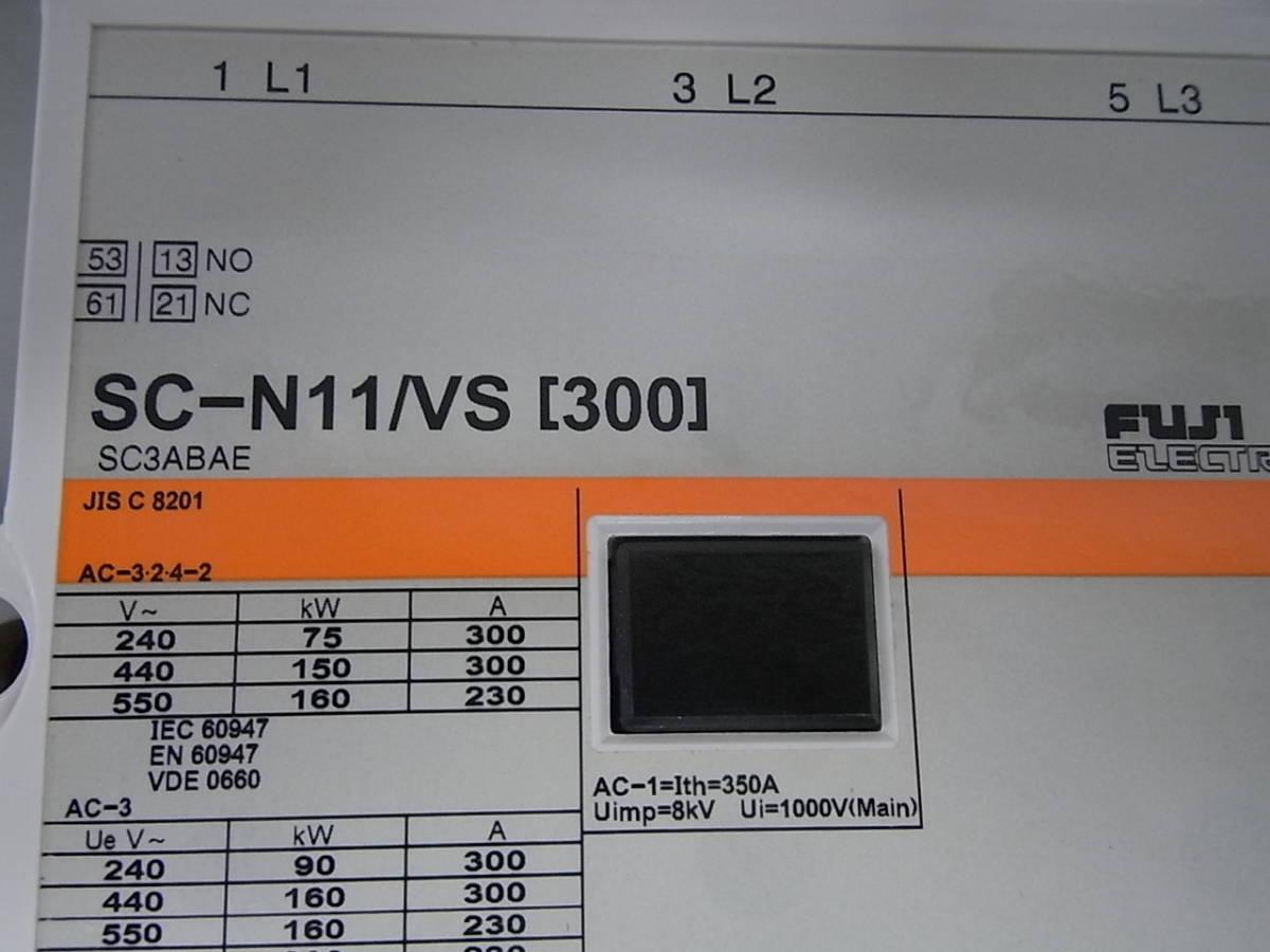 Fuji Electric SC-N11 , SZ-AS2 POLE CONTACTOR (K3 18)_画像1