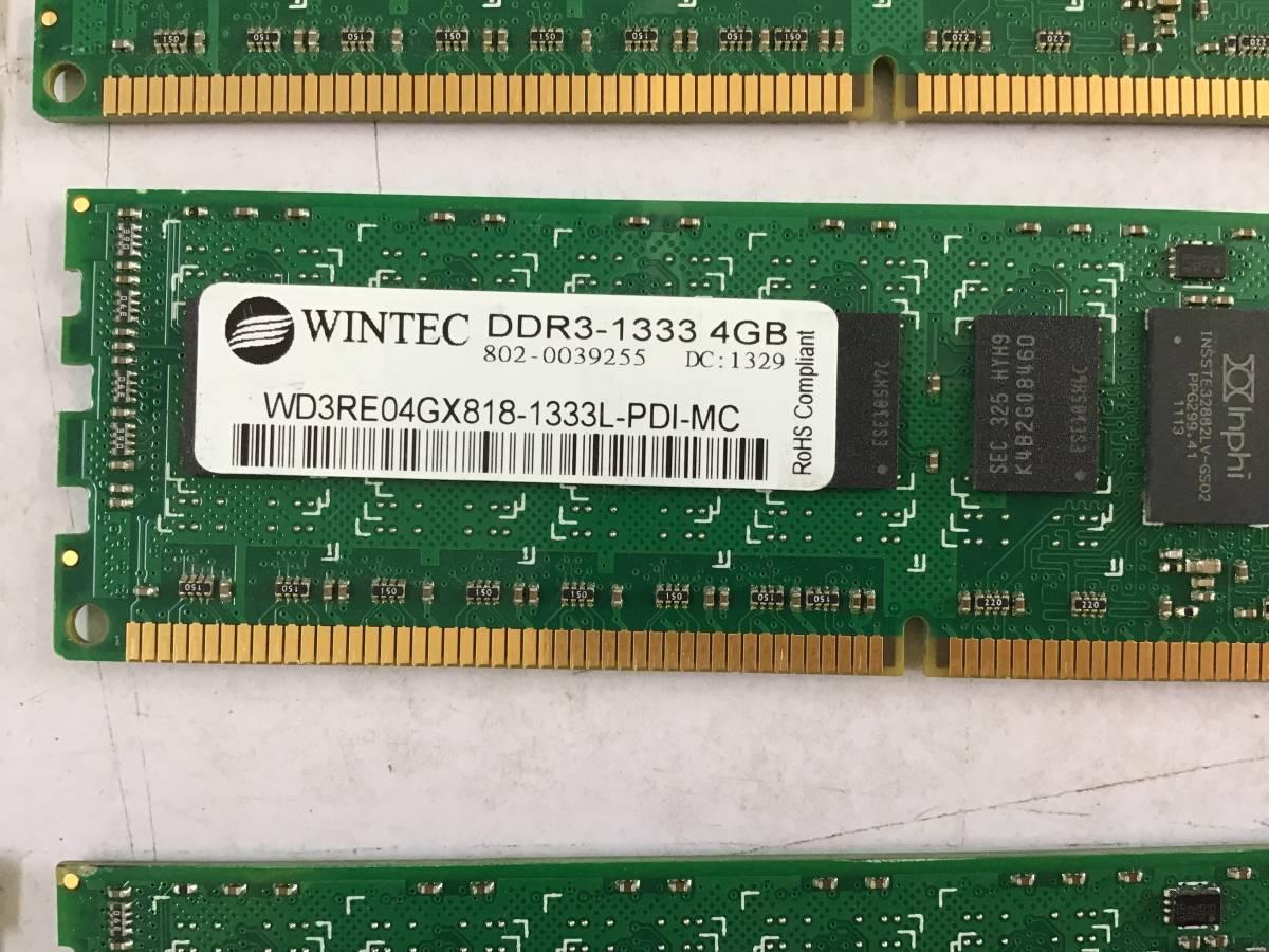 サーバ用メモリ・4GB×36枚セット★WINTEC WD3RE04G×818-1333L(DDR3L-10600R)★サムスンチップ搭載★ジャンク品_画像2