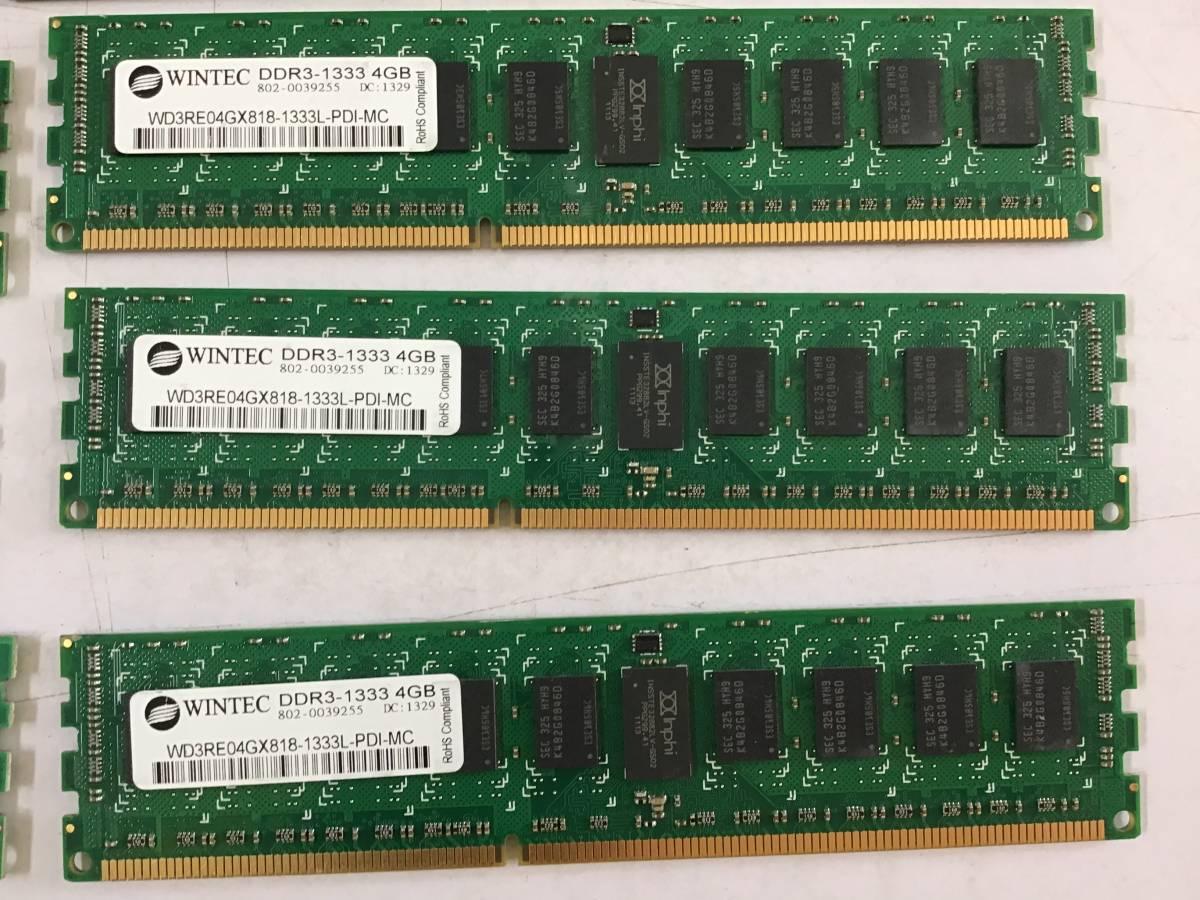 サーバ用メモリ・4GB×36枚セット★WINTEC WD3RE04G×818-1333L(DDR3L-10600R)★サムスンチップ搭載★ジャンク品_画像3