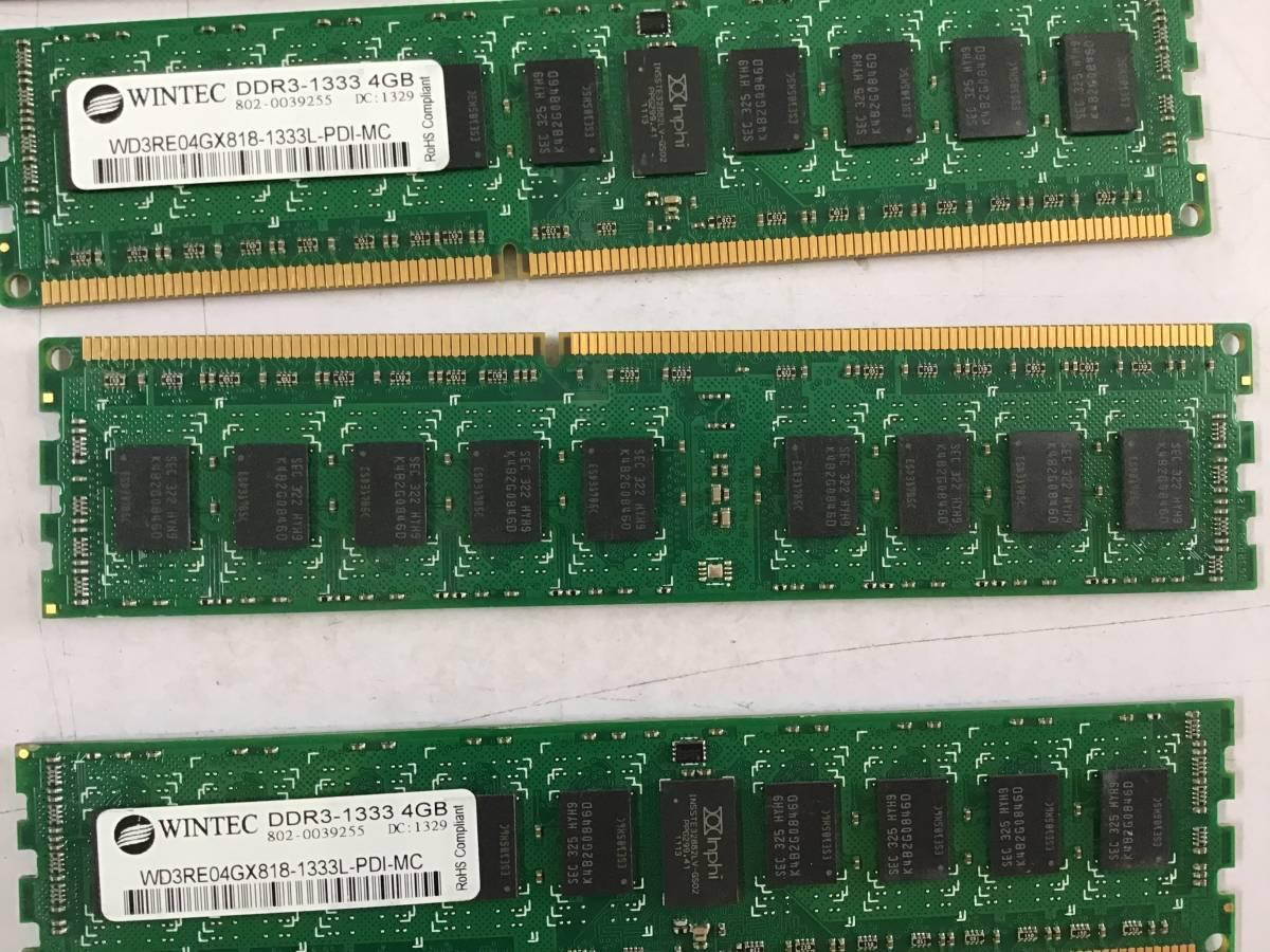 サーバ用メモリ・4GB×36枚セット★WINTEC WD3RE04G×818-1333L(DDR3L-10600R)★サムスンチップ搭載★ジャンク品_画像4