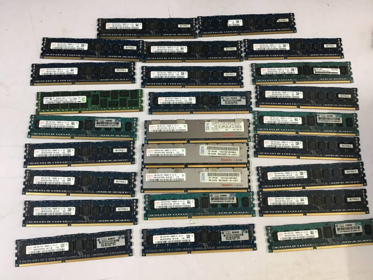 4 Гб 4GB 26 SK DDR3 DDR3L 10600R