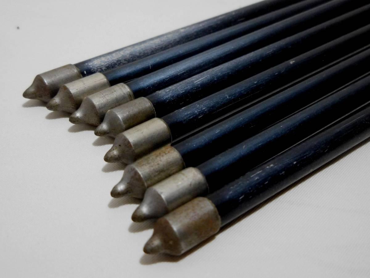 ☆矢【EASTON XX75 1913】 弓道 弓具 #402_画像5