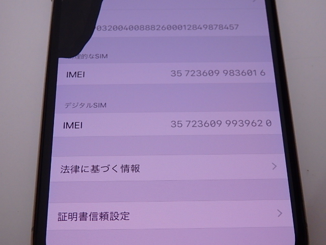 液晶ジャンク 国内版SIMフリー iPhone XS 64GB ゴールド NTAY2J/A_画像9