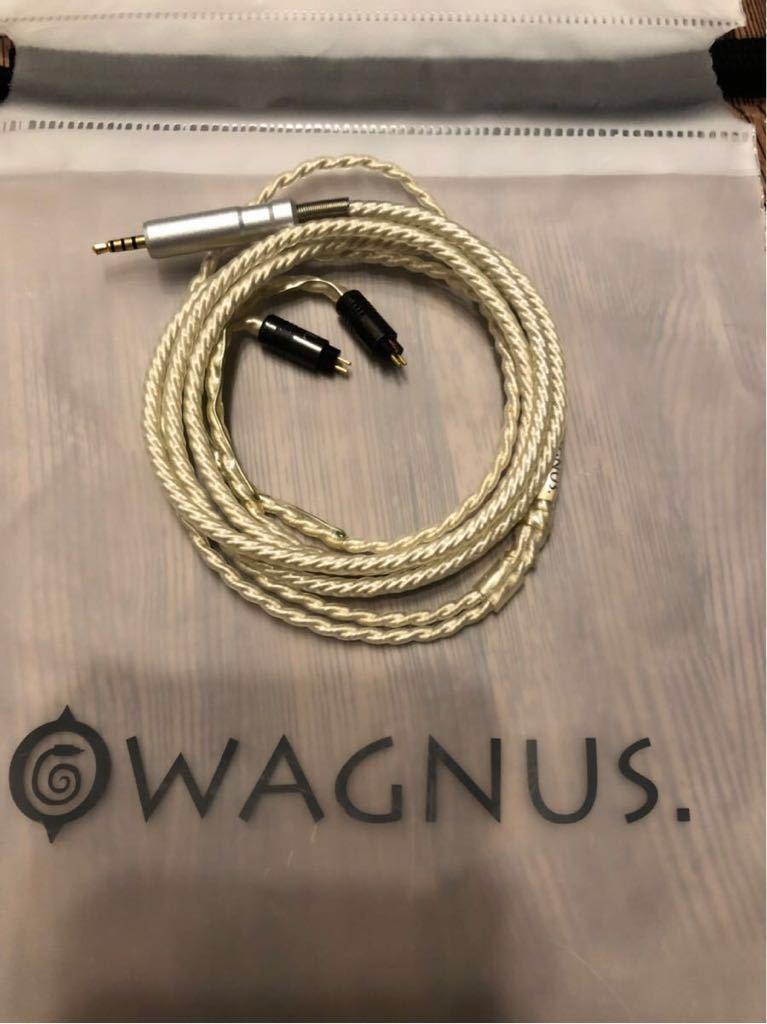 WAGNUS Frosty Sheep 2pin 2.5mmバランスプラグ マスタリングエディション ワグナス_画像3