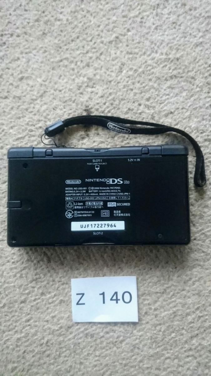 任天堂 Nintendo ニンテンドー DS Lite USG-001 本体 のみ エナメルネイビー タッチペン 携帯 ゲーム ゲームボーイ アドバンス ソフト可_画像3