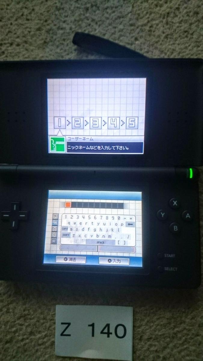 任天堂 Nintendo ニンテンドー DS Lite USG-001 本体 のみ エナメルネイビー タッチペン 携帯 ゲーム ゲームボーイ アドバンス ソフト可