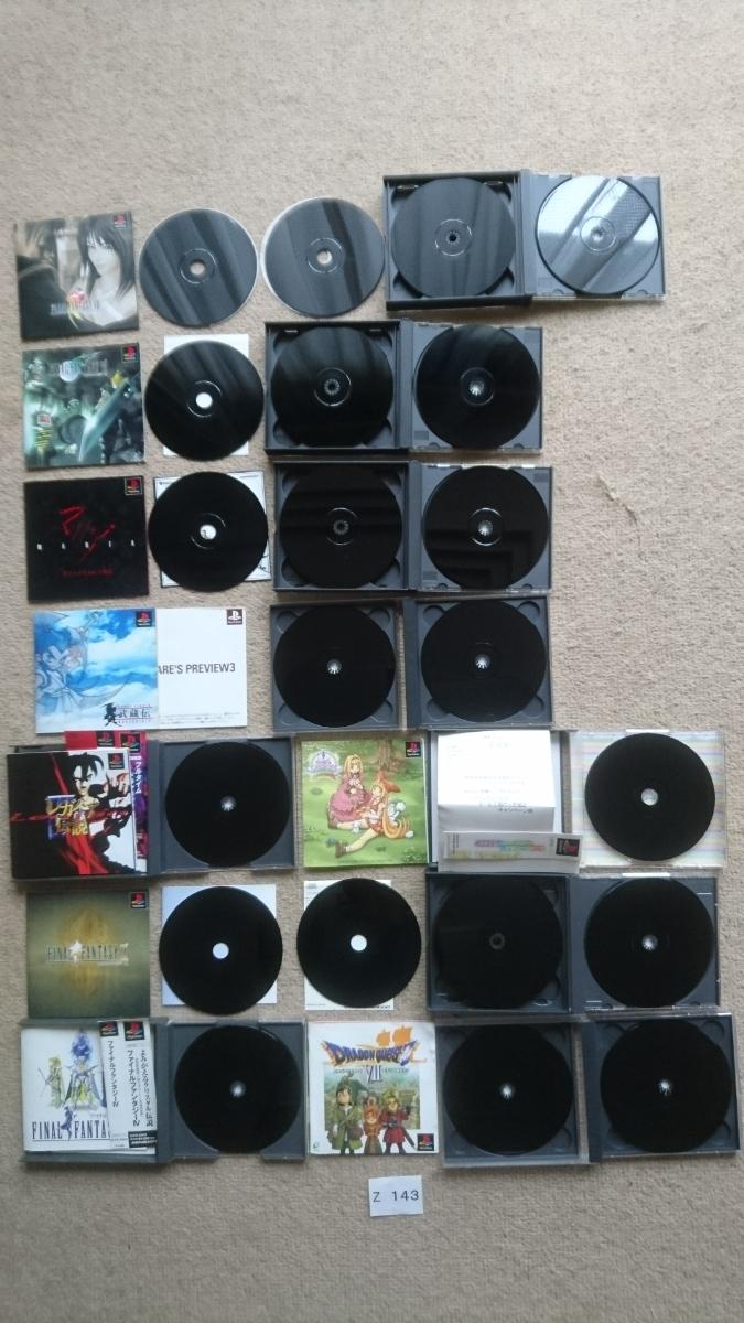 PS PS2 PlayStation 2 プレステ 2 ソフト 36枚セット RPG ゲーム FF ドラクエ テイルズ チョコボ サモンナイト 中古_画像3
