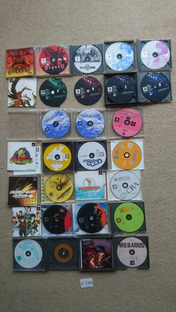 PS PS2 PlayStation 2 プレステ 2 ソフト 36枚セット RPG ゲーム FF ドラクエ テイルズ チョコボ サモンナイト 中古_画像4