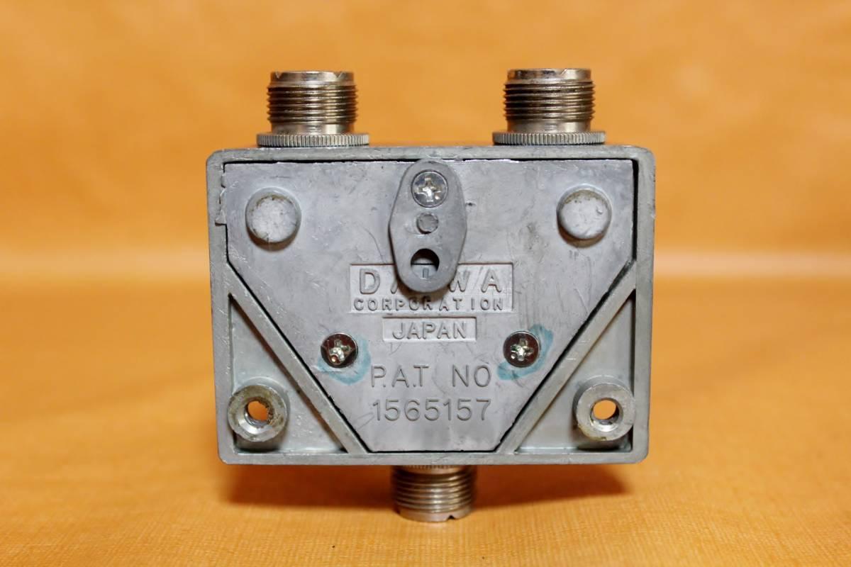 アンテナ同軸切替器 DAIWA ダイワ CS-201 1回路2接点 動作確認済み ★送料510円_画像3